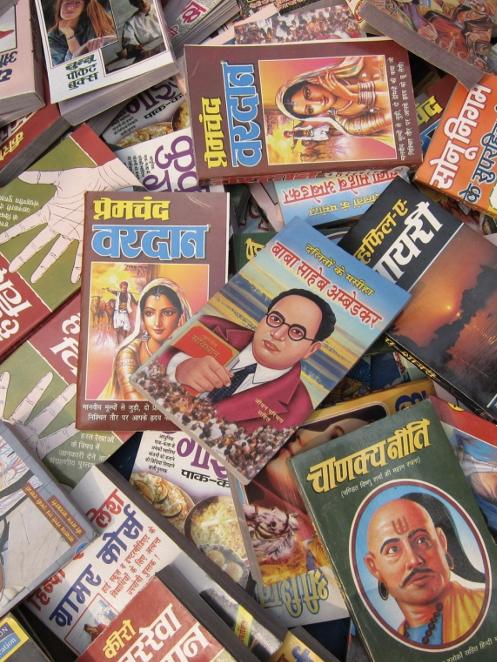 Pile of books in the Daryaganj Book Bazaar, Delhi, 2010. Photo: Sonal Khullar.